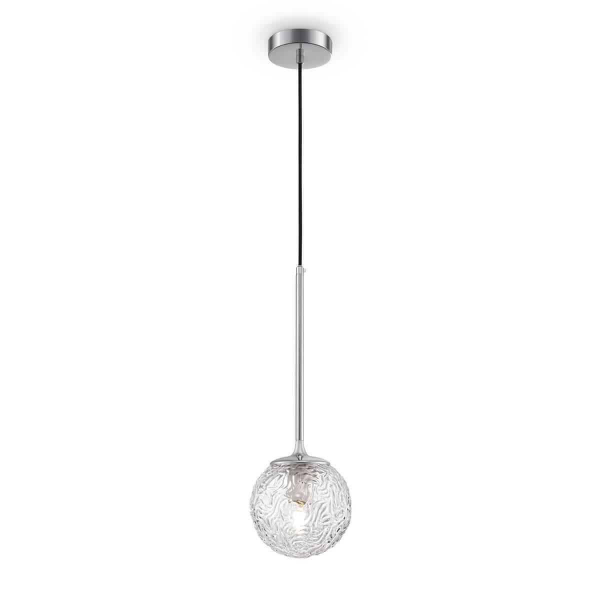 Подвесной светильник Maytoni Ligero